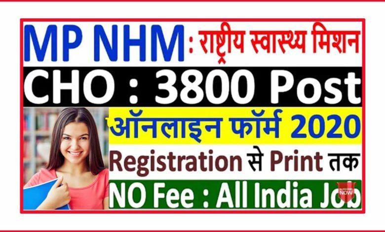 NHM MP CHO 3800 Post Recruitment 2020