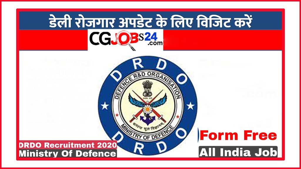 Photo of DRDO Recruitment 2020 इन पदों पर भर्ती
