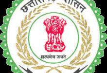 Photo of छत्तीसगढ़ इमर्जेंसी मेडिकल केयर कोर्स मेरिट सूची कैसे देखें | Results raigarh raipur Ambikapur Rajnandgaon Jagdalpur Medical Colleges merit list cut off