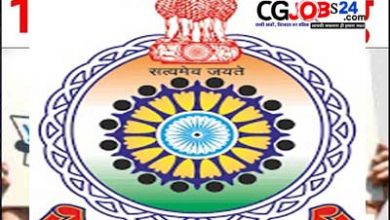 Photo of Cg Police Constable Physical Test Time Table 2021 | छत्तीसगढ़ पुलिस भर्ती