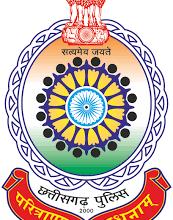 Photo of CG Police Constable Result 2021 छत्तीसगढ़आरक्षक भर्ती परीक्षा परिणाम रिजल्ट जारी